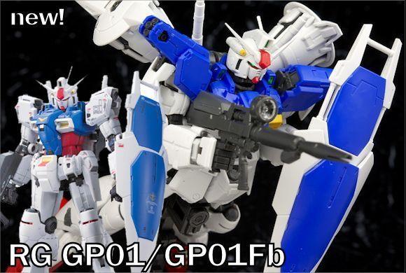RG GPO1 GPO1B - Japan-cool.co.uk