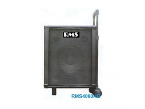 RMS 4 Channel Mobile PA - BC Wholesalers
