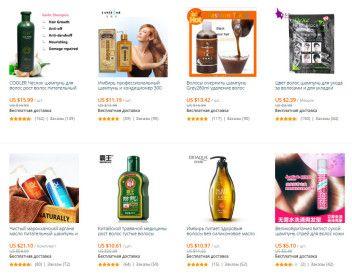 Купоны алиэкспресс на лечебные шампуни http://epn.aliprofi.ru/coupon/view/o59vkdgofh5ir9spj4uve9c7e5w29tce/67/