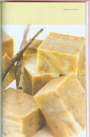 Книга по мыловарению (из интернета) / Мыловарение / Информация в помощь мыловару