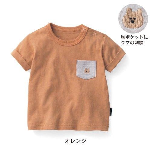【ベビー服】ポケット付きTシャツ