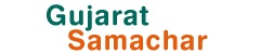 Gujarat Samachar- Contact Details, Head Office, Website And Email Address