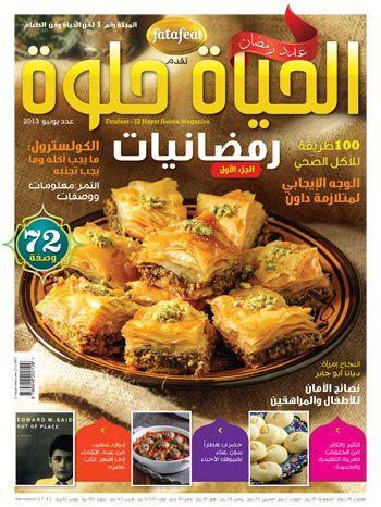 Issue June 2013 www.fatafeat.com