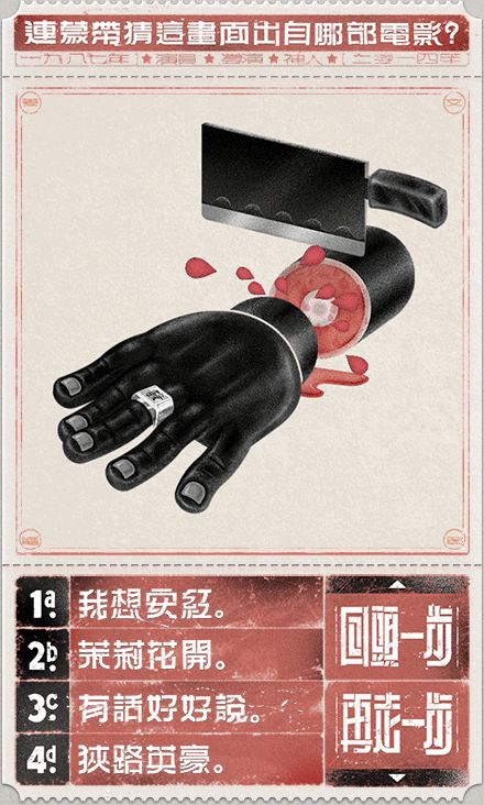 """W(Shangai): """"Gone With The Bullets"""" 