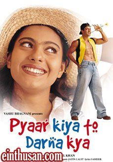 Pyaar Kiya To Darna Kya Hindi Movie Online - Salman Khan, Kajol, Arbaaz Khan, Dharmendra, Anjala Zaveri and Kiran Kumar. Directed by Sohail Khan. Music by Jatin Lalit. 1998[U] Blu-ray w.eng.subs