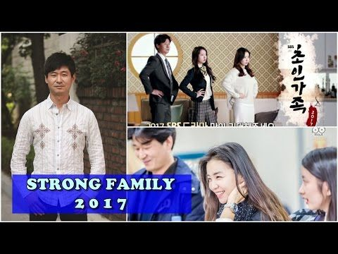 New korean drama Strong Family 2017 - http://LIFEWAYSVILLAGE.COM/korean-drama/new-korean-drama-strong-family-2017/