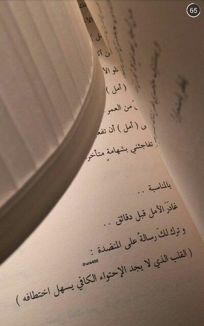 how to give condolences in arabic