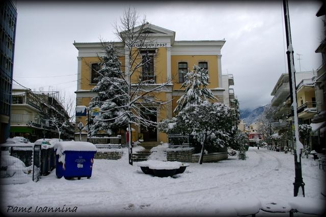 Το κτίριο του ταχυδρομείο.Φεβρουάριος 2012