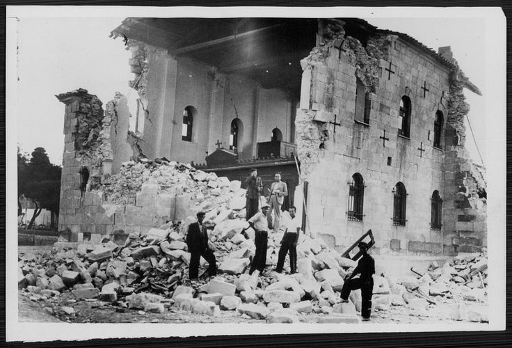 1938 VILLAGE of OROPOS of GREECE Earthquake Destruction Press Photo