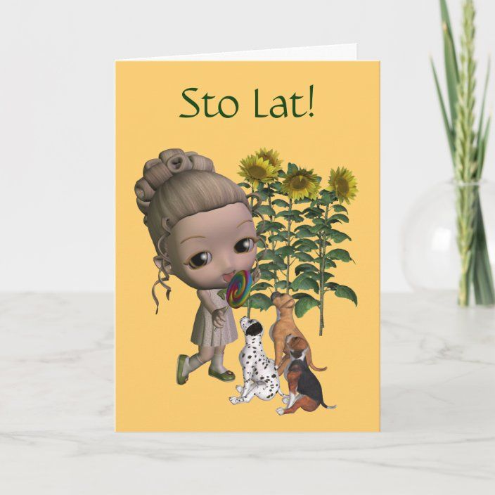 Polish Birthday Card Sto Lat Girl And Puppies Zazzle Com Birthday Cards Birthday Wishes Cards Birthday Wishes