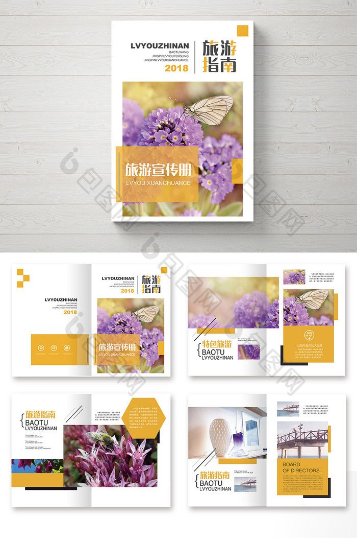 complete set of simple personalized travel guide brochures pikbest