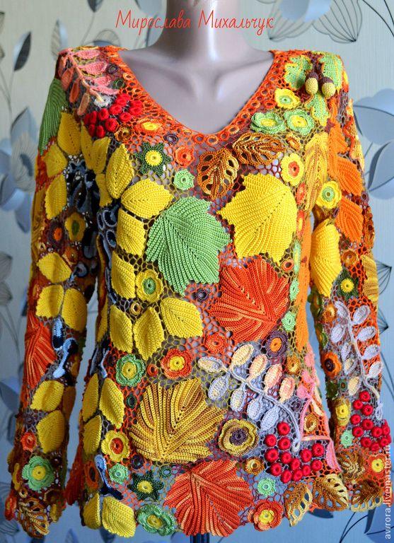 Iers haakwerk | prachtige trui