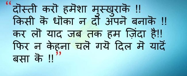 Happy New Year Quotes In Hindi 2018 Love Quotes In Hindi Happy New Year Quotes Quotes About New Year Year Quotes