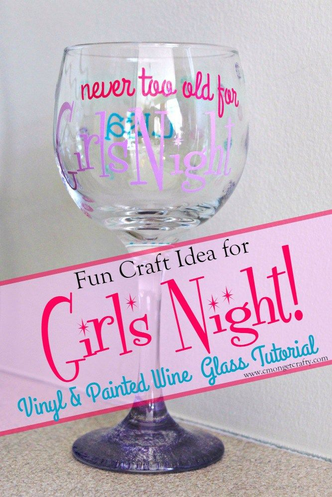 Girls Night Wine Glass Craft - A little prep and you can have a fab craft night with your girlfriends, making these awesome wine glass souveniers!