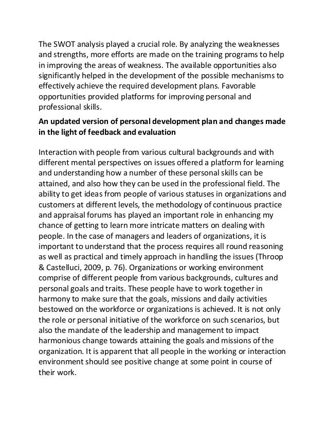 Personal development plan essay. Strategic planning advice with free strategic planner