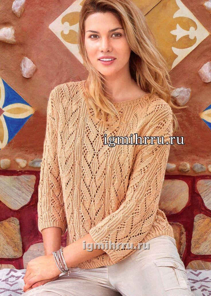 Узорчатый летний пуловер цвета пудры. Вязание спицами