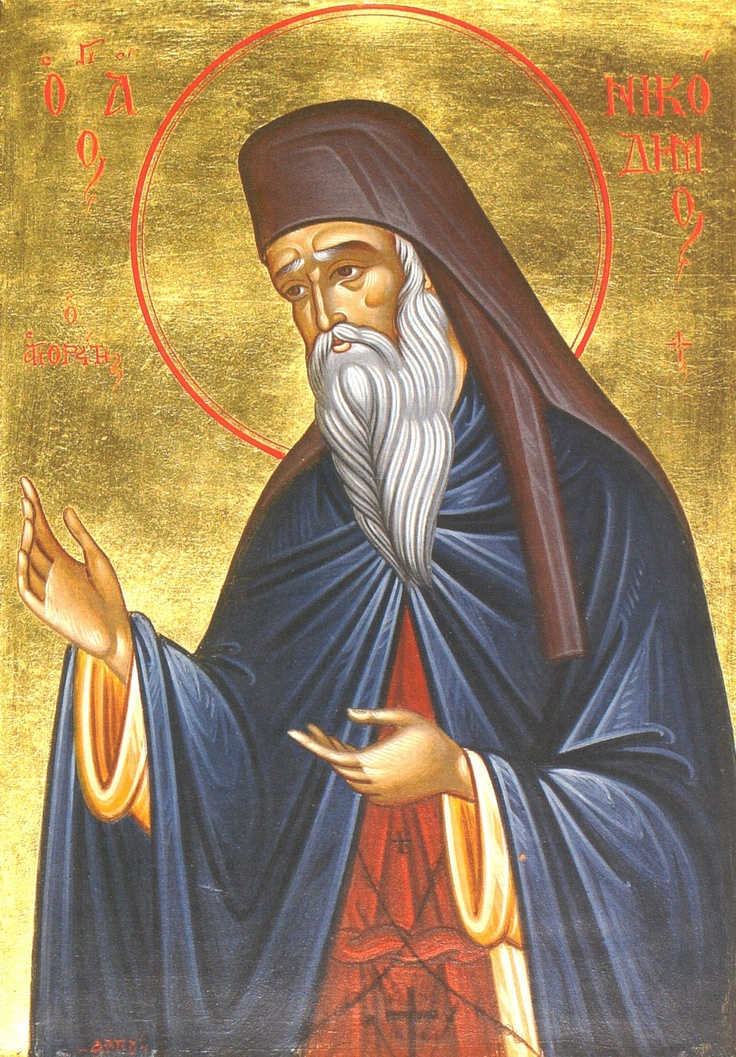 """""""I shall indicate to you the most direct and simple method to acquire the habit of silence: ...reflect as often as you can on the pernicious results of indiscriminate babbling and on the salutary results of wise silence. When you come to taste the good fruit of silence, you will no longer need lessons about it. """" -Saint Nikodemos of the Holy Mountain"""
