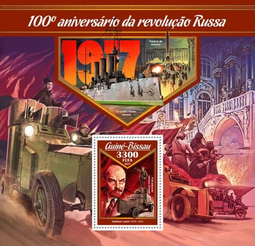 GB17009b 100th anniversary of Russian revolution (Vladimir Lenin (1870–1924), Fiat-Izhorski armoured car)