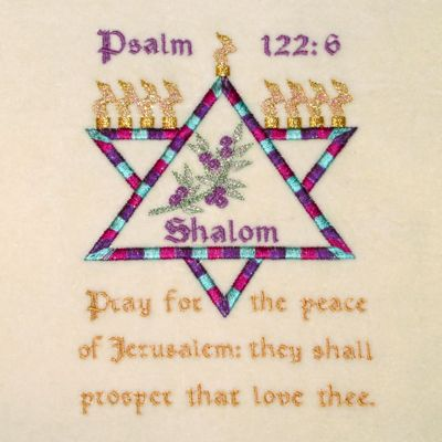 Star of David single & Psalm 122:6 Scripture Embroidery. This scripture embroidery from the book of Psalms speaks of God's covenant with Israel. Centered by a Star of David with olive branches, Psalm 122:6 is God's promise to bless those who bless Israel, to prosper those who pray for the peace of Jerusalem.  $5.00