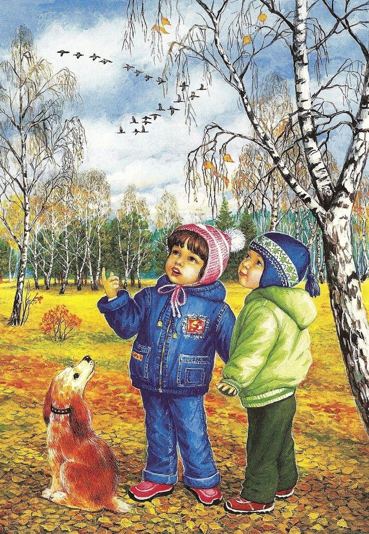 Любовь+Новосёлова_времена+года_зима_лето_осень_зимние+забавы_17.jpg (1106×1600)