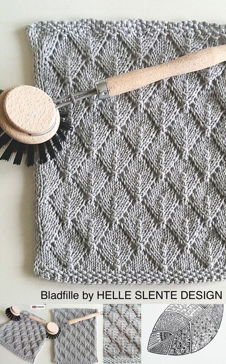 Bladfille [leaf rag] by Helle Slente Design | knitted dish rag with a beautiful leaf pattern | Icord | pattern in English & Norwegian