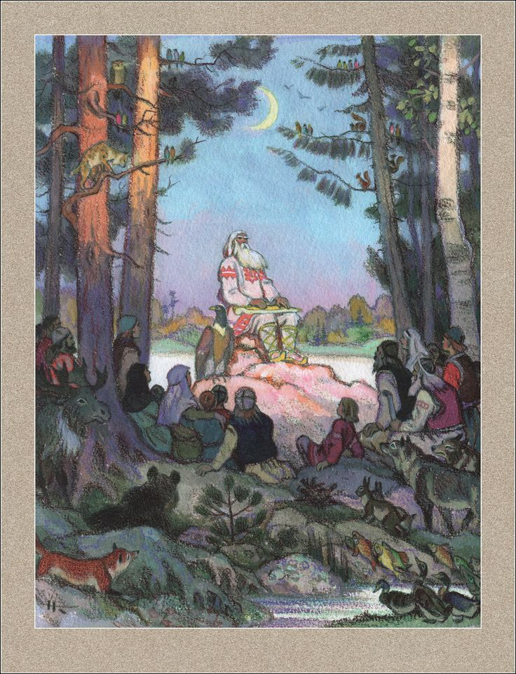 Karelian-Finnish epic Kalevala. Illustrator Nikolai Kochergin.