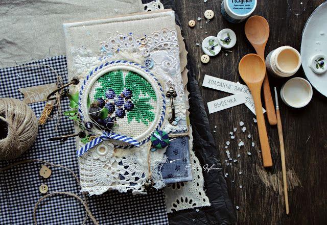 моё вдохновение: Поваренная книга со вкусом смородины...