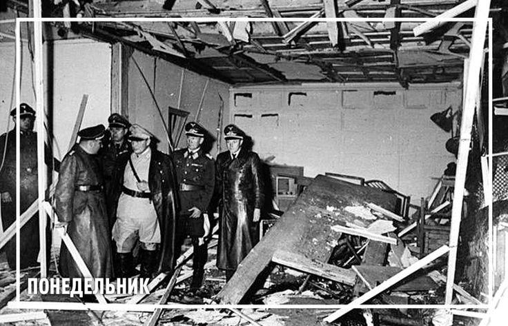 Вехи. Что случится на следующей неделе / В числе казненных — один генерал-фельдмаршал и 20 генералов. Еще 49 генералов, не дожидаясь ареста, покончат с собой. Гитлер отомстит и семьям заговорщиков: жены и матери будут арестованы, а дети до 15 лет отправлены в приюты.  20 июля 1944 г.