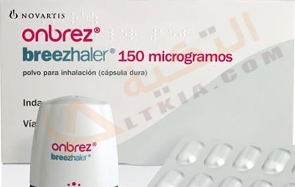 دواء اونبريز Onbrez كبسول لعلاج بعض الأمراض التنفسية التي ي عاني منها كثير من الأشخاص في سن صغير وكبير وت عتبر الأمراض التنف Personal Care Toothpaste Person