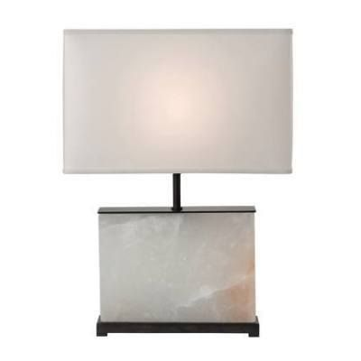 B212L - Onyx and Nickel Table Lamp with Rectangle Shade