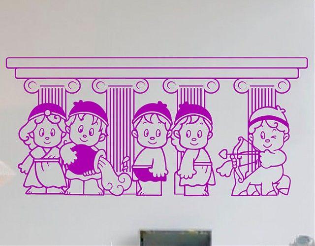 Para los que buscan una decoración única, original y diferente, este vinilo adhesivo infantil es la propuesta perfecta y un éxito para tus h...