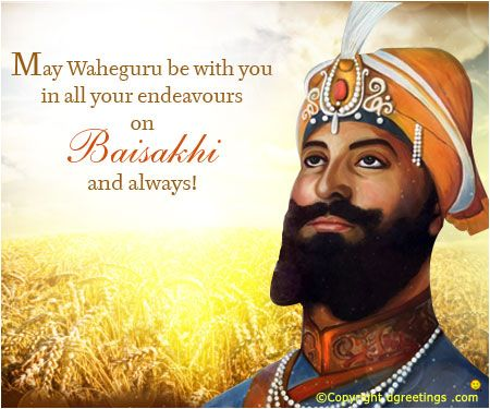 Baisakhi wishes for all ..:-)