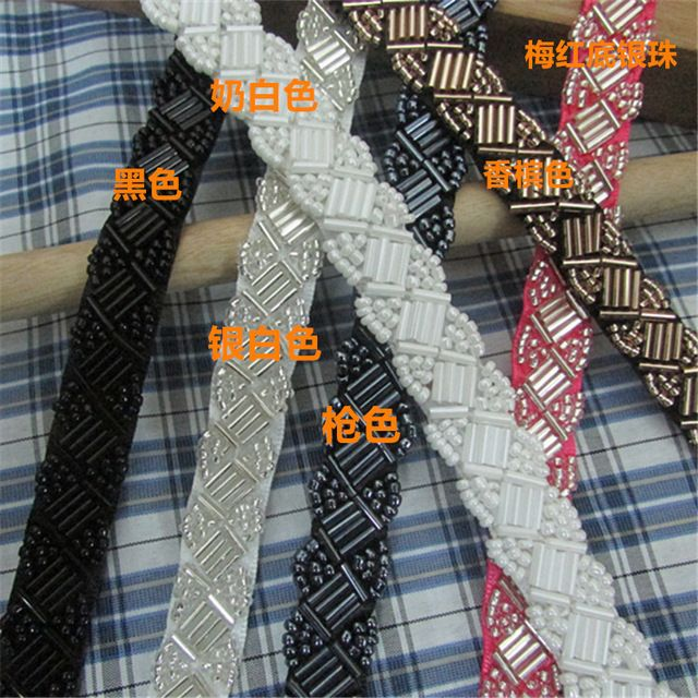 1.5 cm 2 yard/lot zwart-wit kleine diy handgemaakte kleding accessoires kralen kant trimmen voor kleding kraag, schoenen