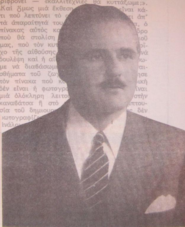 Αντώνης Τζεβελέκης.