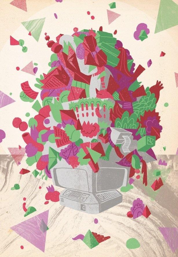 Broken by Adam Ellison #Super8Magazine