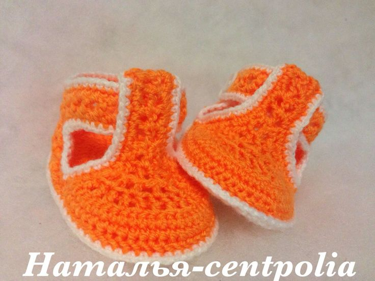 """Купить Пинетки сандалии, пинетки сандалики """"Оранжевое лето"""" - оранжевый, однотонный, пинетки, пинетки для новорожденных"""