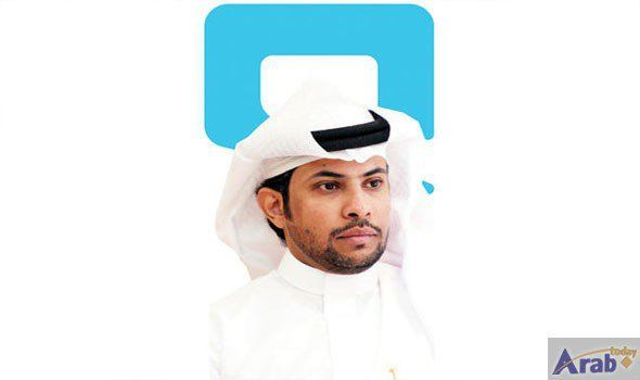 Mobily Business holds information security conference
