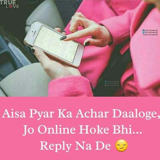 Exactly ... I have no idea kuch dinon se aek insaan ka mood kharab hai ya muje se nafrat karne laga hai :( patani kio kar rae hai wo asa :(