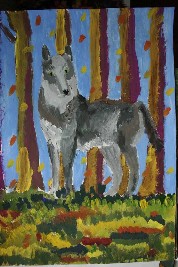 волк 8 лет