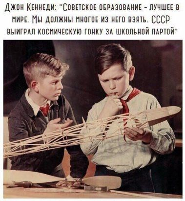 https://ok.ru/steklovat