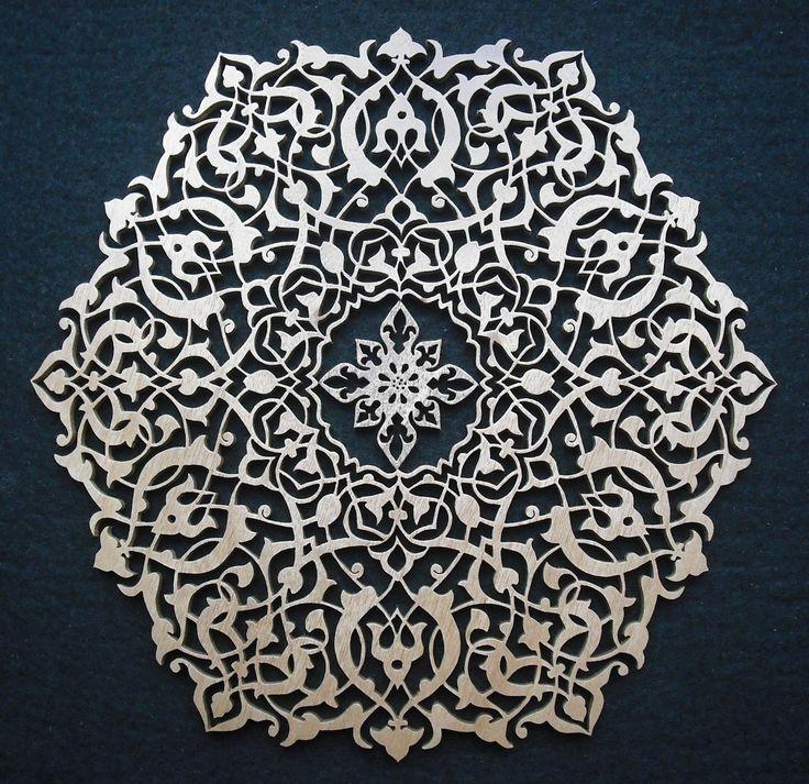 Naht Sanatı: Klasik Türk Motifi (ceviz ağacı)