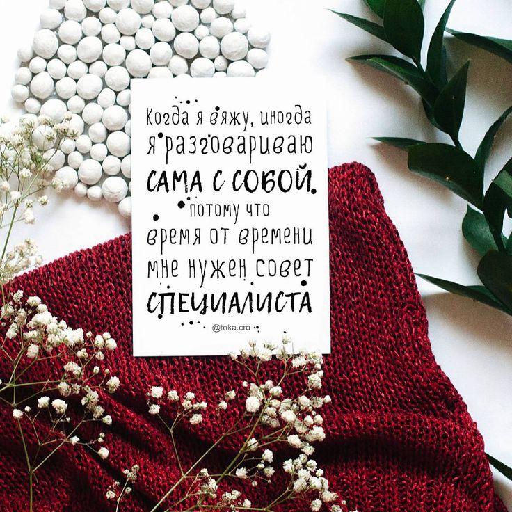 Открытки про вязание, эвелине гифка люблю