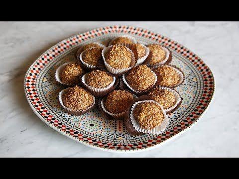 حلوى اللوز خاصة بالعيد - Delicious sticky Almond cookies - YouTube