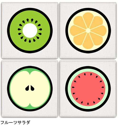 Interesting round fruit idea, perhaps for reverse type logo in watermelon or other fruit/vegetable?