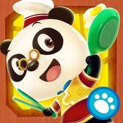 Dr. Pandas Restaurang: Asien – Laga mat på asiatisk restaurang