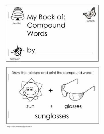 FREE - Book of Compound Words - Kids fill out ALL the words...they do not have any cut and paste words or pre-printed words in this booklet.