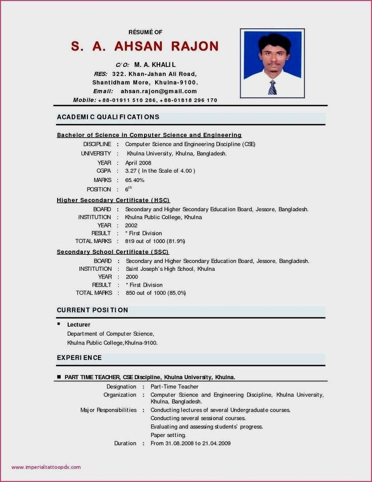 Computer Science Student Resume No Experience Printable Resume Template Simple Resume Format Standard Cv Format Best Resume Format