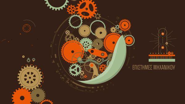 """Excellence"". by Tony Zagoraios, via Behance"