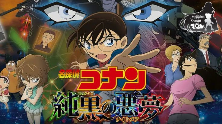 Download Film Detective Conan Darkest Nightmare 2016