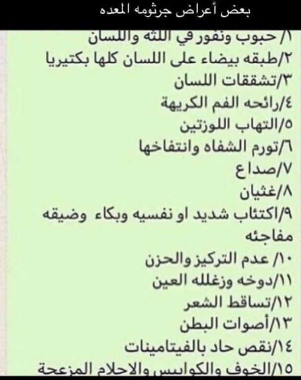 Pin By Mohammed Al Harbi On صحتي Math The Cure Math Equations